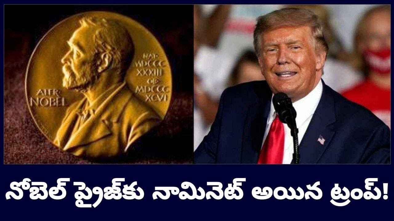 Donald Trump : US President Trump Nominated For 2021 Nobel Peace Prize || Oneindia Telugu