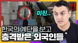 해외 커뮤니티에서 한국은 수준이 다르다며 난리난 '이것…