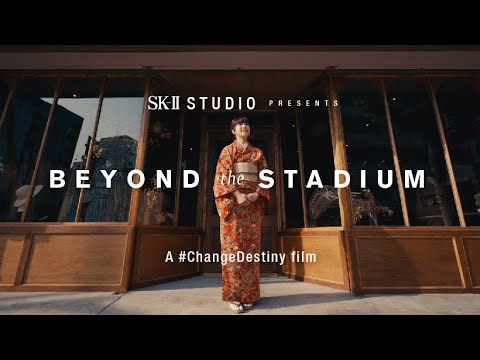 """SK-II Studio Returns with Film """"BEYOND THE STADIUM"""" in Support of Women Entrepreneurs in Tokyo Who Are Fighting to Keep Their Dreams Alive"""