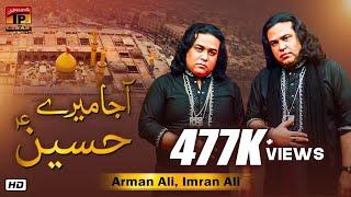 Ab To Aaja Mere Hussain   Sufi Brothers   TP Manqabat