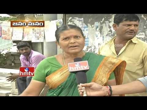 Uppal Residents Facing Lot of Problems | Hyderabad | Janam Manam | HMTV
