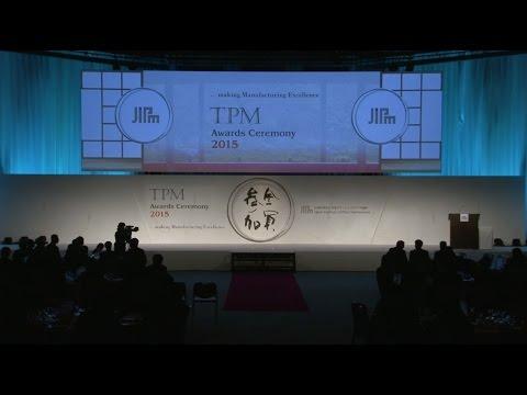 2015 TPM Awards Ceremony (Awards Ceremony)
