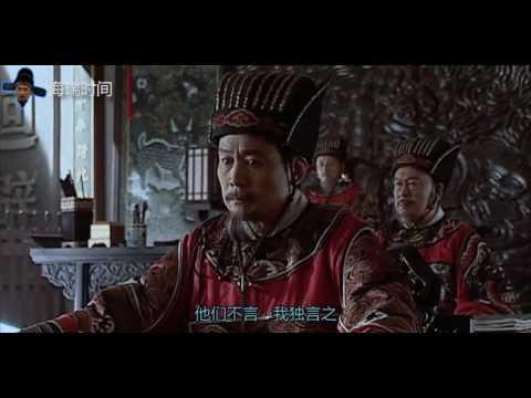 【大明嘻哈王朝1566】The rap of Ming Dynasty 1566天下第一疏·门神崛起
