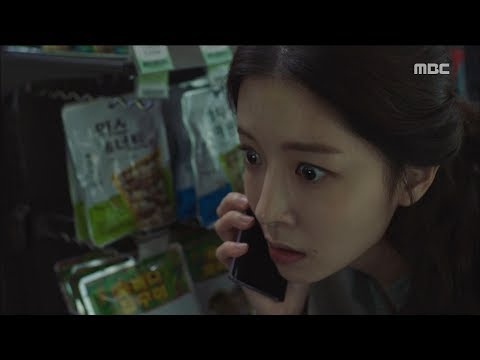 [My Secret Terrius] EP16 When I was in danger, I learned that Ji-Sub's training !?, 내 뒤에 테리우스