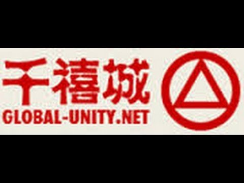 Global Unity info video - former Kingdom777 / World Capital Market / WCM 777 Rob Buser