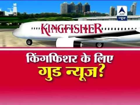 ABP News Special: Good News For Kingfisher