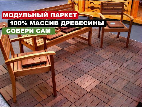 Все материалы из дерева Русский Мастер