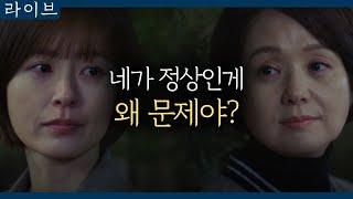 tvN Live 12년간 숨겨왔던 정오의 속마음 '가끔... 힘들어요' 180415 EP.12