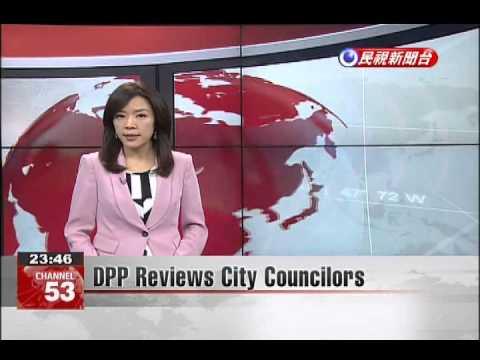 DPP Reviews City Councilors