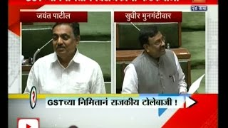 Zee 24 Taas, India's first 24-hours Marathi news channel, which off...