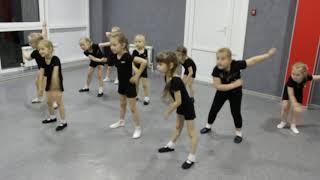 Видео-урок (I-полугодие: декабрь 2018г.) - филиал Лесобаза, Детская хореография, гр.4-7