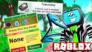 HOW TO GET TRANSLATOR *GIFTED* STICK BUG TALKS! + Bronze Amulet | Roblox Bee Swarm Simulator