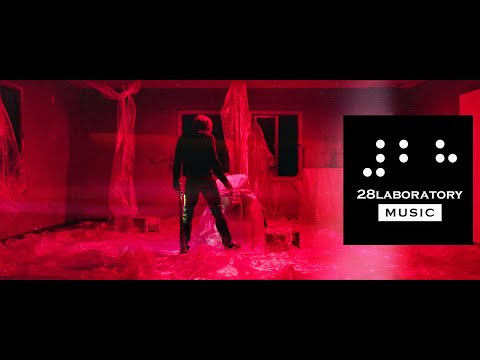 CORBYN - Criminal [Official MV]