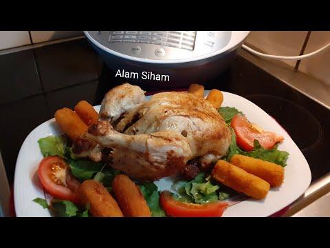poulet-rôti-à-l'autocuisto-délicieux-😋-/une-recette-simple-et-rapide