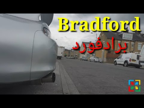 Bradford Intro | Living in the UK | England | Bradford