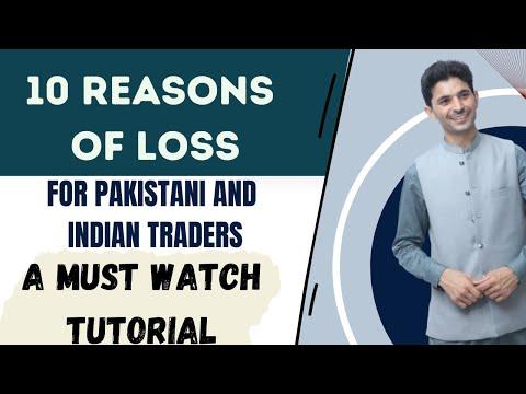 Pakistan, Indian and Asian traders 10 Reasons of loss | Tani Forex trading tutorial in Urdu & Hindi