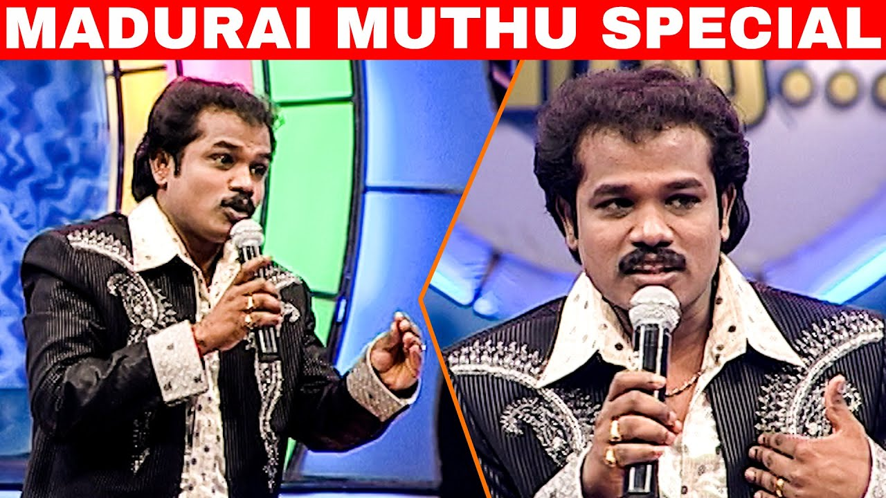 Download Madurai Muthu Comedy Collection   Episode 23   Solo Performance   Asatha Povathu Yaru   மதுரை முத்து