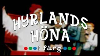 Hyrland och Hönan jagar Staffan Stalledräng