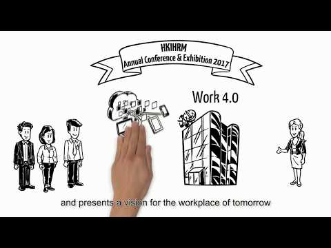 "HKIHRM Annual Conference & Exhibition 2017 - Theme: ""Work 4.0: Innovation • Agility • Productivity"""