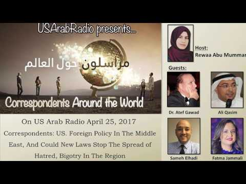 Correspondents: US. Foreign Policy In The Middle East And More...