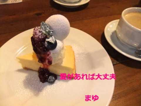 ★mayukeru★「DEAR...again」 広瀬香美posted by markietanvg