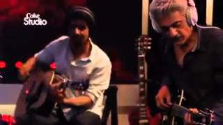 Song - Dam Ali Ali - Coke Studio Season 7