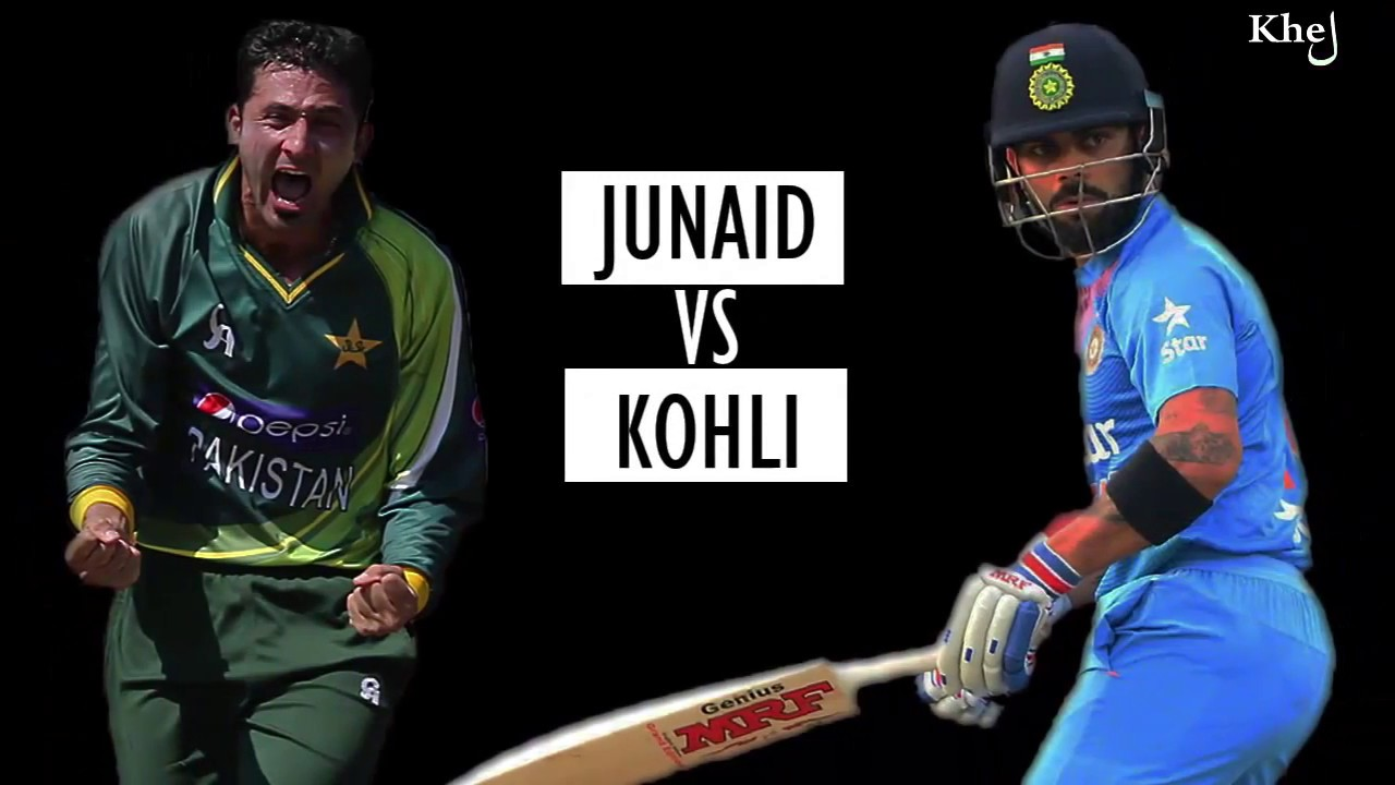 ICC World Cup | Junaid Khan vs Virat Kohli | Pakistan vs India | Khel Shel