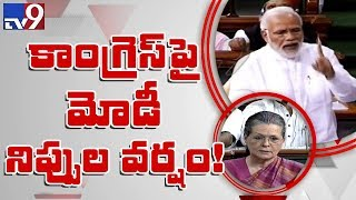 PM Modi attacks Congress over AP Special Status in Lok Sabha - TV9