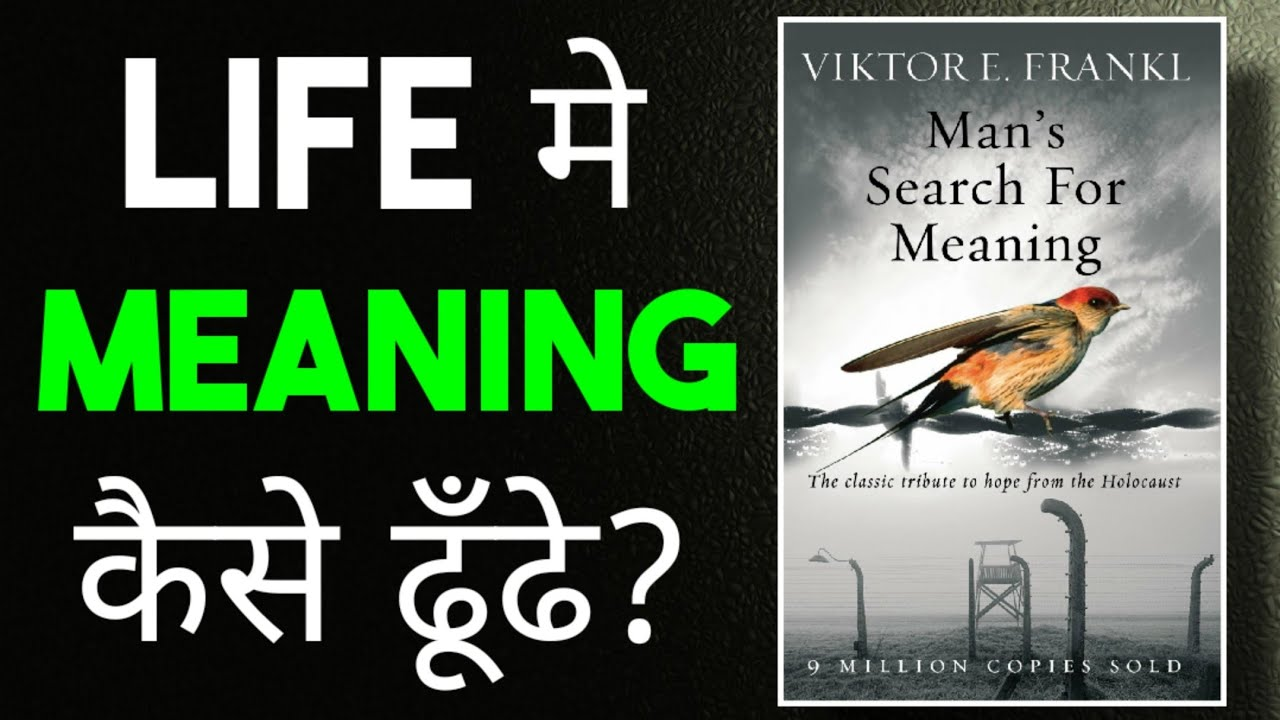 BOOK SUMMARY: MAN'S SEARCH FOR MEANING BY VICTOR FRANKL | How to find meaning | Psychology in Hindi