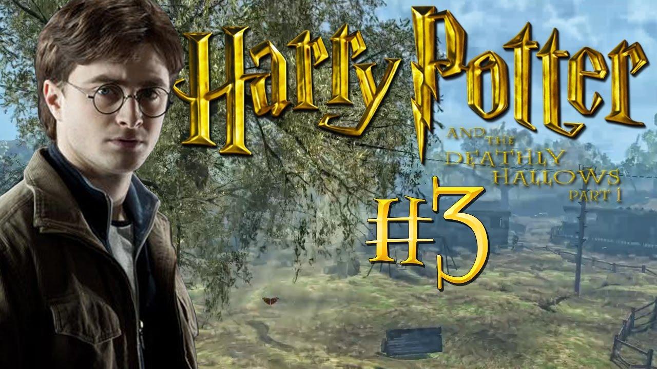 Гарри Поттер и Дары Смерти. Часть 1 - Прохождение #3 - YouTube