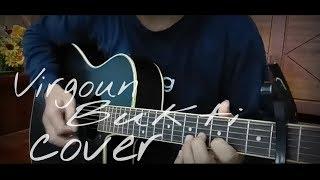cover lagu bukti virgoun