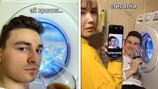 Пробуем ЛАЙФХАКИ для вирусных фото в ИНСТАГРАМ с Анастасиз