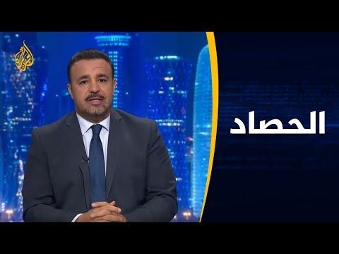 الحصاد - لبنان.. نار الغضب تتأجج  - نشر قبل 5 ساعة