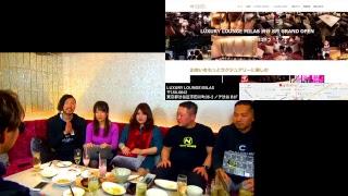 「白井アヤの仮想通貨チャンネル」クリプト女子AYA のライブ ストリーム