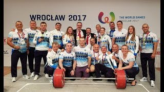 Records of Ukrainian powerlifters which influenced the history of world powerlifting!
