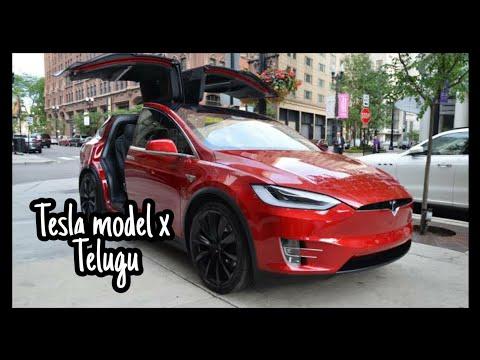 Tesla Model X  General Review in Telugu | RWP |