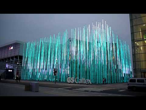 Energy Field - World Expo Korea 2012