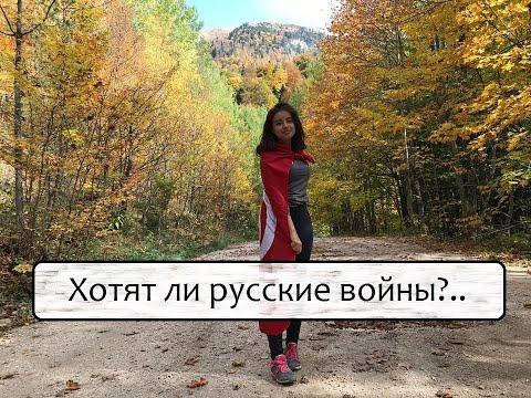 Евгений Евтушенко | хотят ли русские войны| Рима Сфакси | АФС литературный контекст