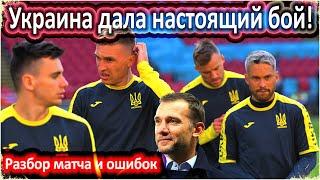 УКРАИНА-КРАСАВЧИКИ / ОШИБКИ МИКОЛЕНКО / ОБЗОР МАТЧА НИДЕРЛАНДЫ-УКРАИНА / ЕВРО-2020 / УКРАИНУ ТОП