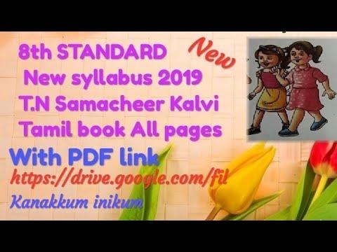 #8th Tamil 2019 TN #New book 2019 |TN Samacheer Kalvi book 2019| #Tamil  book Lessons 2019| Full book