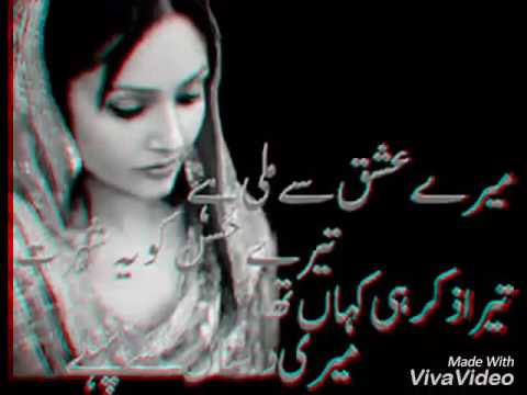 Punjabi Sad Love Song Holi Holi Jado Sadi Jaan By Akhtar Abbas