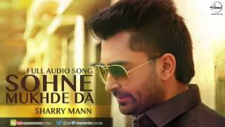 Sohne Mukhde Da (Full Audio Song) | Sharry Mann | Punjabi Song Collection | Speed Records