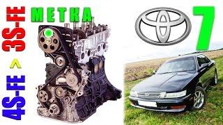 КАК ВЫСТАВИТЬ РЕМЕНЬ ГРМ ПО МЕТКАМ - Toyota Vista, Camry, Caldina, Rav4, Nadia, Corona, Ipsum - 3SFE