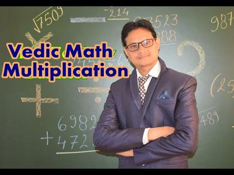FAST MULTIPLICATION VEDIC MATH TRICK