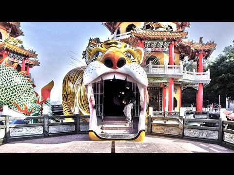 Kaohsiung , Taiwan in 4K (Ultra HD)