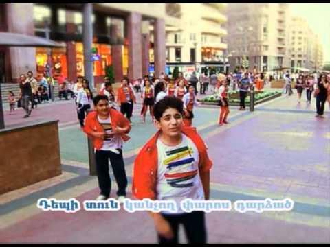 Arevner Yerevan clip karaoke titrerov