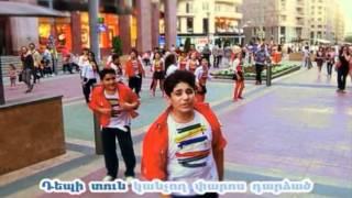 Download Arevner Yerevan clip karaoke titrerov MP3 song and Music Video