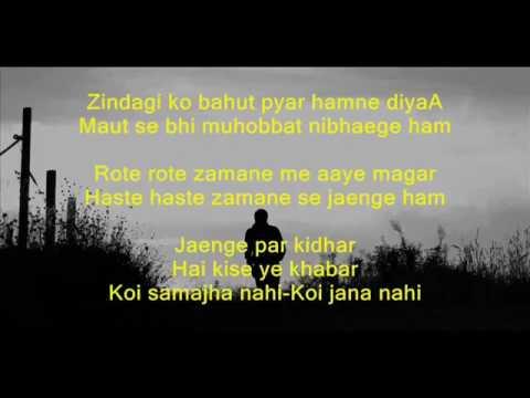 zindagi-ka-safar---safar---full-karaoke