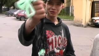 Малолетние токсикоманы (Питер, 2002 г.) сюжет С.Елгазина