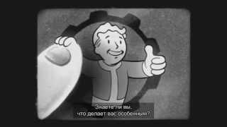 Fallout 4 Восприятие. Русские субтитры